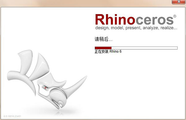 Rhino6 10破解版_Rhinoceros(犀牛软件) 6 10破解版下载(含破解