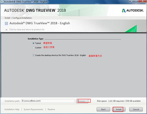 DWG TrueView 2018_DWG TrueView 2018官方版(32&64位)下载[百度